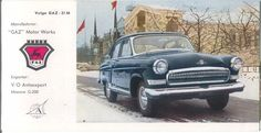 Soviet Cars Chaika Volga Moskvitch GAZ 69 c. early 60's Original Sales Brochure   eBay