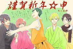 Happy New Year Team Hiragi