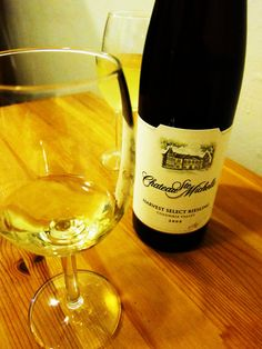 Chateau Ste. Michelle  Riesling: from a winery in Washington I worked a catering job at when I was 17.  Picnic Perfect!!
