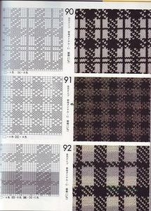 Two Color Fair Isle Patterns Tapestry Crochet Patterns, Fair Isle Knitting Patterns, Fair Isle Pattern, Knitting Charts, Knitting Stitches, Knitting Designs, Mosaic Knitting, Crochet Chart, Stitch Patterns