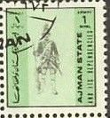 Sello: Military Uniform (Ajman) (Military uniforms, small size) Sn:AJ 2512