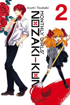 Monthly Girls' Nozaki-kun Manga Volume 2