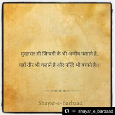 Mukhtar si baat hai k tumse pyaar h Shyari Quotes, Hindi Quotes Images, Hindi Quotes On Life, Motivational Quotes In Hindi, People Quotes, True Quotes, Inspirational Quotes, Qoutes, Poetry Hindi
