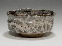 sale: NEZUMI SHINO CHAWAN - Gray Japanese Crackle Glaze Pottery Tea Bowl