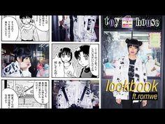 ANIME LOOKBOOK | AKARI BEAUTY Toy House, Kawaii Style, Kawaii Clothes, Kawaii Fashion, Baseball Cards, Anime, Beauty, Kawaii Outfit, Cute Fashion