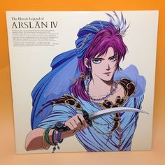 The Heroic Legend of Arslan: vol.4 [SRLW 154 LD LaserDisc NTSC Japan AN103