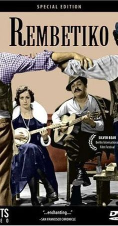 Rembetiko (Greek: Ρεμπέτικο) -- a 1983 film directed by Costas Ferris, with original music by Stavros Xarchakos. The film is based on the life of rebetiko singer Marika Ninou. It won the Silver Bear at the Berlin International Film Festival in I Movie, Movie Stars, Singing Techniques, Jazz, Berlin Film Festival, Greek Blue, Vocal Coach, Greek Music, Original Music