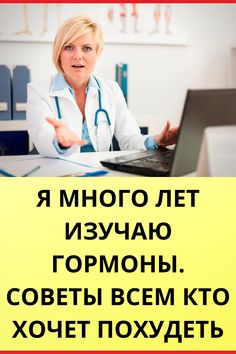 Health Education, Health And Beauty, Workout, Reading, Health, Work Out, Reading Books, Exercise