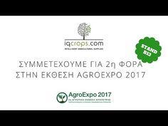 Η IQ CROPS συμμετέχει για 2η χρονιά στην Έκθεση AGROEXPO 2017 - YouTube