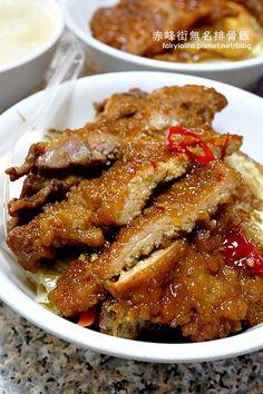 Taiwanese Pork Chop Rice 排骨飯