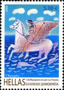 Bellerophon riding Pegasus in his way to his mission, issued by Greece, 2009 Postage Stamp Design, Postage Stamps, Greek Culture, Going Postal, Greek Mythology, Stamp Collecting, Pegasus, Deities, The Incredibles