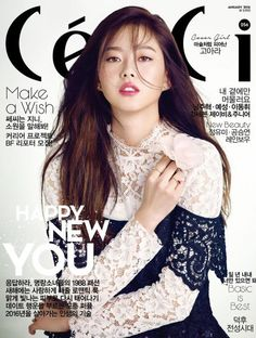 Go Ara takes over the cover of Korea & China's 'CeCi' + shows off different charms in 'Bazaar' | allkpop.com