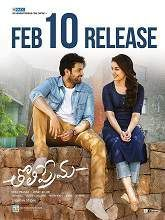 Tholi Prema Dvr Telugu Full Movie Watch Online Free Movierulz Nu