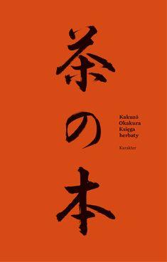 Napisana w 1906 roku niewielka książka była pomyślana jako wprowadzenie do japońskiej estetyki i sztuki życia dla zachodnich czytelników. Japoński autor opowiada o historii i znaczeniu picia herbaty w społeczeństwach Wschodu, rozwijając przy tym wątki dotyczące filozofii, religii i estetyki. Szczególne miejsce poświęca japońskiej ceremonii herbaty, podkreślając jej wpływ na tamtejsze architekturę, sztukę i życie codzienne. Wyrafinowany styl i prostota tej książki zdają się wprost nawiązywać… Katana, The Book, Books, Character, Tea Time, Club, Literatura, Historia, Libros