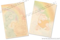 Papel ursinhos1 Right In The Childhood, Care Bears, Childhood Memories, Nostalgia, Stationery, Prints, 1980s, Antiquities, Boas