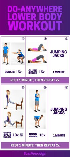 Exercises for your lower bod that you can do ANYWHERE.