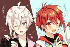 Cute Anime Boy, Anime Boys, Rhythm Games, 4th Anniversary, Slice Of Life, Kawaii Anime, Haikyuu, Neko, Tigger