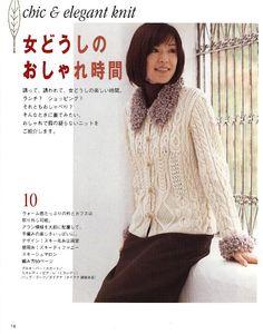 素敵なミセスautumn and winter - 三乜久美针编彐一口7607 - Веб-альбомы Picasa