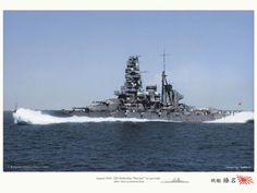 IJN battleship Haruna on sea trials after 2nd reconstruction, August 1934.