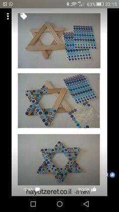 יום העצמאות Arts And Crafts For Kids Toddlers, Holiday Crafts For Kids, Toddler Crafts, Preschool Crafts, Fun Crafts, Art For Kids, Diy And Crafts, 1st Grade Crafts, Israel Independence Day