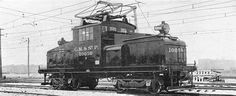 An INTRO to Locomotives..Steam /Diesel Electric / Electric. - Page 11