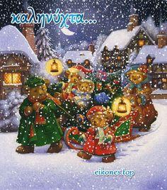 Gifs, Good Night Sweet Dreams, Snow Globes, Winter, Christmas Bulbs, Holiday Decor, Facebook, Good Night, Winter Time