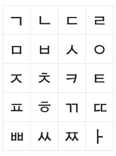 Learn Korean Flashcard for iOS - Free download and ...