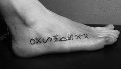 Saules zīme, Māras krusts, Zalktis, Dieva zīme, Pērkona krusts, Jumis, Ūsiņš un Laimas skujiņa.