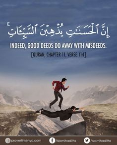 100 Beautiful Quran Verses to Know the Blessing of Allah Upon Us. Forgive me and my brother and let us be included in Your mercy. Muslim Quotes, Religious Quotes, Islamic Inspirational Quotes, Islamic Quotes, Beautiful Quran Verses, Evil Words, Personal Development Skills, Faith Sayings, Quran Surah