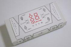 京都 北山 - Google 搜尋