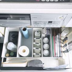 Media Washing Machine, Kitchen Appliances, Cool Stuff, Yahoo Beauty, Inspiration, Storage Ideas, Home Decor, Diy Kitchen Appliances, Biblical Inspiration