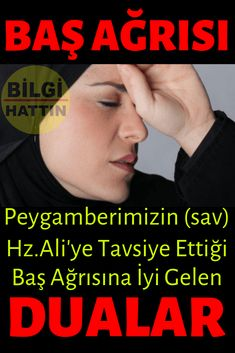 Fashion and Lifestyle Allah Islam, Istanbul, Cool Words, Karma, Prayers, Religion, Faith, Reading, Ritz Crackers