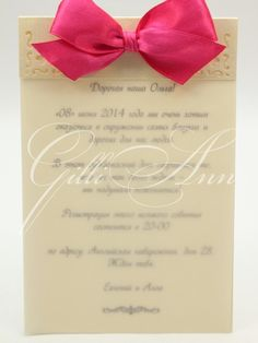 Приглашения на свадьбу Gilliann Crimson INV029 #weddinginvitation #weddingaccessories