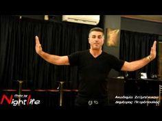 Εισαγωγή στο Ζεϊμπέκικο - YouTube Dance Lessons, Greek, Youtube, Music, Dancing, Stars, Musica, Musik, Dance