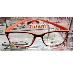 *คำค้นหาที่นิยม : #คอนแทคเลนส์สายตาสั้นสี#แว่นกันแดดแนะนำ#อาหารบํารุงสายตาที่ดีที่สุด#แว่นตานิรภัยราคา#raybanclubmaster#ราคาการตัดแว่น#ควรตรวจสายตาที่ไหนดี#ราคาแว่นกันแสงคอม#ตรวจสายตา#แว่นกลมวินเทจ    http://supersave.xn--m3chb8axtc0dfc2nndva.com/แว่นตาเท่ๆ.ผู้ชาย.html