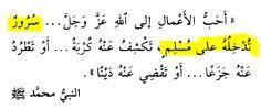 Trusting Allah : Photo