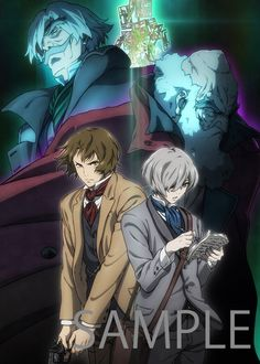 Two new illustrations for The Empire of Corpses... | Idiot area expanded!?