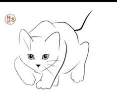 Cat line drawing - stalking - Lots of cat sketches here Animal Sketches, Animal Drawings, Drawings Of Cats, Cat Drawing, Line Drawing, Gatos Vector, Cat Sketch, Cat Quilt, Cat Crafts