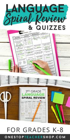 This Language Spiral Review Grammar Practice, Grammar Skills, Teaching Grammar, Middle School Teachers, Elementary Teacher, Back To School, Tracking Student Progress, Bell Work, Morning Work