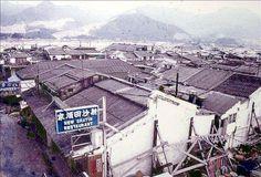 Sha Tin History Of Hong Kong, Paris Skyline, Nostalgia, Memories, Classic, Places, Pictures, Travel, Memoirs