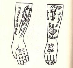 Russian Prison Tattoo flash