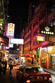 Hong Kong LKF