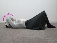 体の歪みは夜直す!腰痛にもいい呼吸術:日経ウーマンオンライン【美ボディ呼吸術】