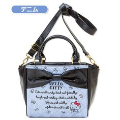 hello kitty shoulder bag black quilt - Google Search
