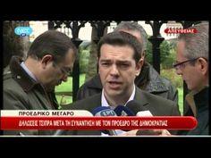 Τσίπρας: Καταλύεται η ομαλή Κοινοβουλευτική λειτουργία