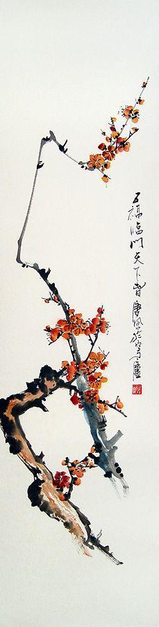 Chinese plum blossom painting.