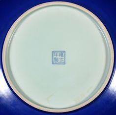 "041、A FINE FAMILLE - ROSE ""FLOWER AND BIRD"" DISH Qing Dynasty, Yong Zheng (1723 - 1735) 51.3 cm. (20 1/4 in.) Diam - 清雍正蓝釉洋彩花鸟纹大盘.jpg (1000×985)"