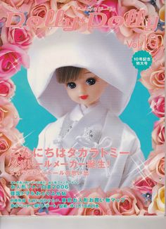 Dolly Dolly Vol. 10