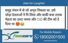 The latest set of Entertaining Jokes Desi Hindi, Santa Banta Jokes, Crazy Jokes, Funny Jokes, Hilarious, Jokes In Hindi, Going Crazy, Laughter, Have Fun