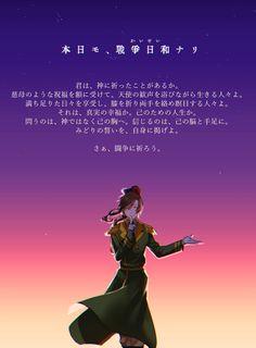 """八代さん@就活中 on Twitter: """"… """" Basara, Twitter, In This Moment, Shit Happens, Live, School, Youtube, Characters, Character Art"""